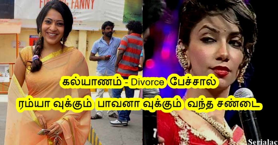 Recently VJ Ramya Announced Through Twitter That She Has Divorced With His Husband And This Marriage Relation Ship Didnt Even