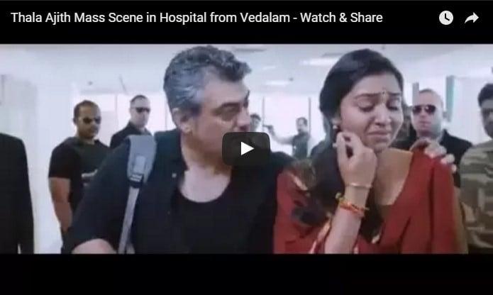 Ajith-Vedalam-Mass-Scene