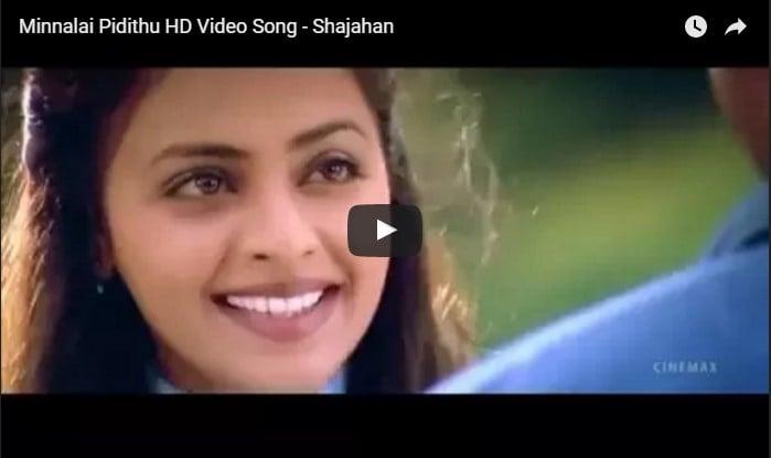Minnalai pidithu hd video song shajahan tamilglitz Hd video song