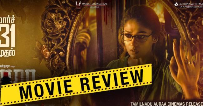 Dora Movie Review Rating TamilGlitz – Movie Review