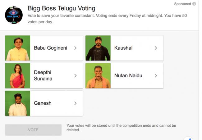 telugu bigg boss vote