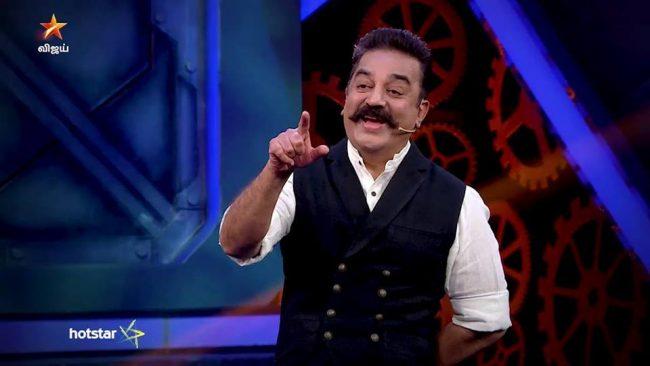 Kamal Making Fun | Bigg Boss Tamil